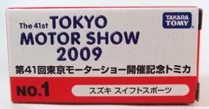 2010041501.jpg