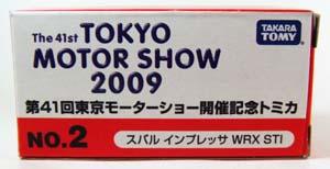 2010041601.jpg