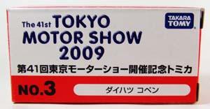 2010041701.jpg