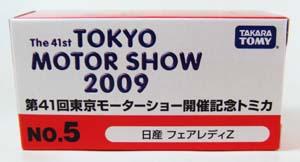 2010041901.jpg