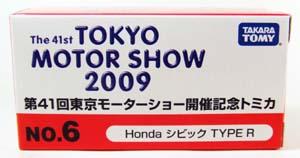2010042001.jpg