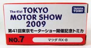2010042101.jpg