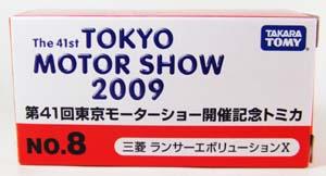 2010042201.jpg