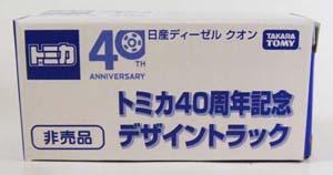 2010050601.jpg
