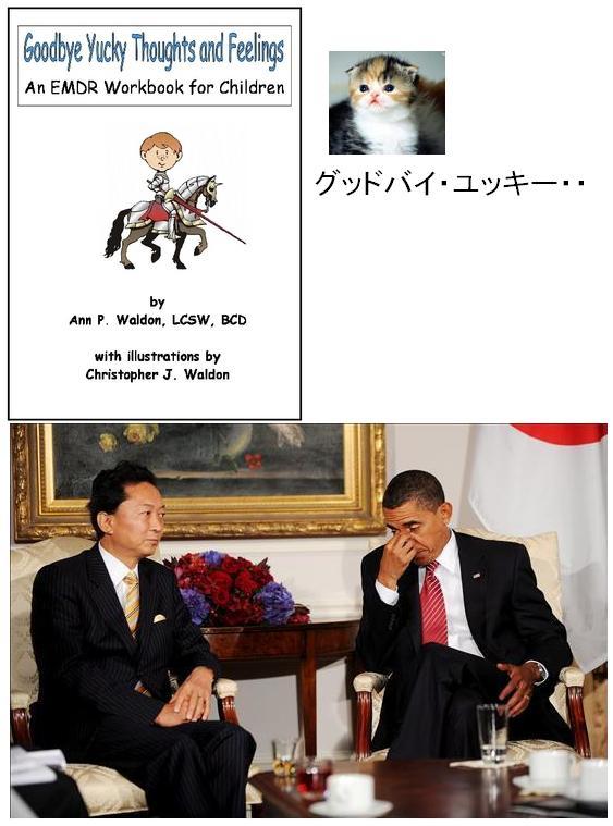 Obama's angry