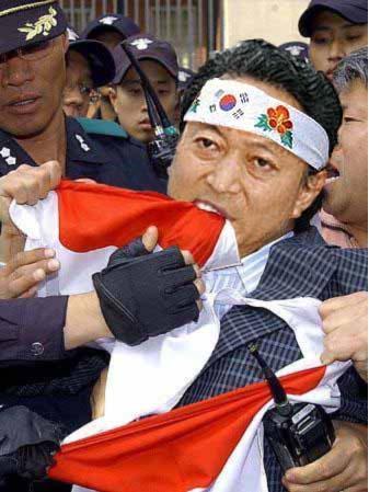 hato bits a flag