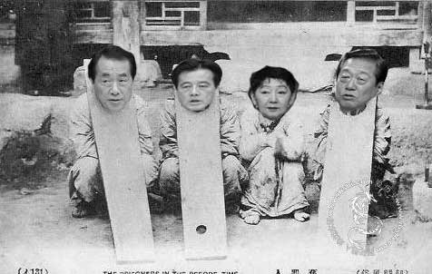 100 years ago in Korea