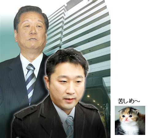ozawatoishikawa20100114w.jpg
