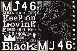MJ46 Postcard