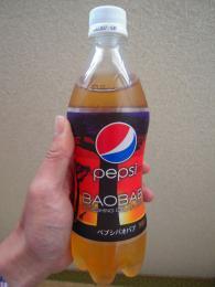 Pepsi Baobab