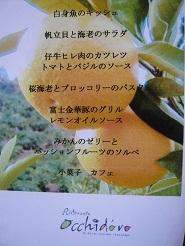 2011_0504_133857-P1050305a.jpg