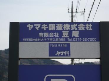 2012_0115_115925-P1050700a.jpg