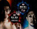 青木vs廣田 DREAM×SRC対抗戦 大将戦