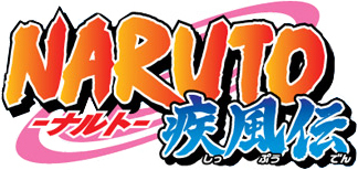 NARUTO -疾風伝-