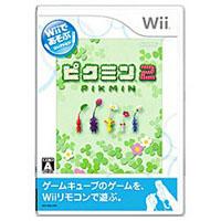 ピクミン2 Wii