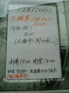20091212141901.jpg