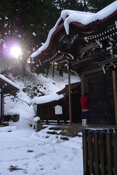 新宮神社 高山 日之本元極 信仰