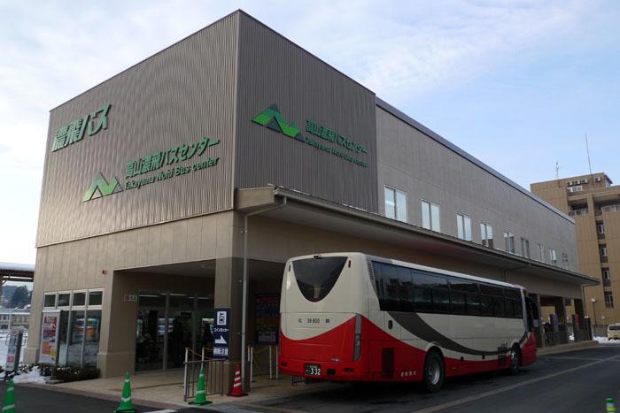 飛騨 高山 高速 バス センター 日之本元極