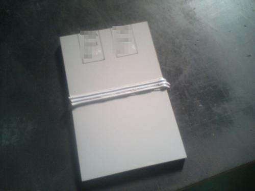 プラスティック溶接試験2