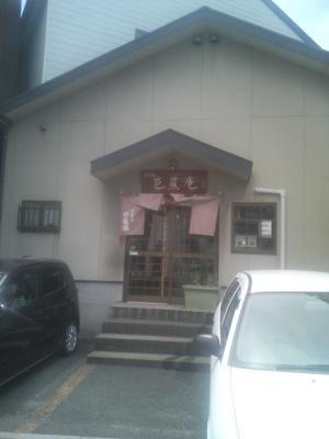 DCF_0294芭蕉庵1