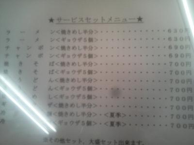 DCF_0283桃園3