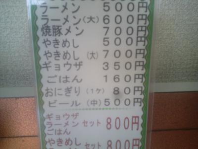 DCF_0289玄徳2