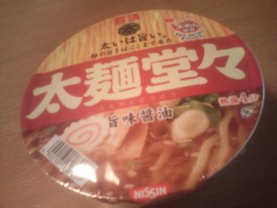 DCF_0289太麺堂々1