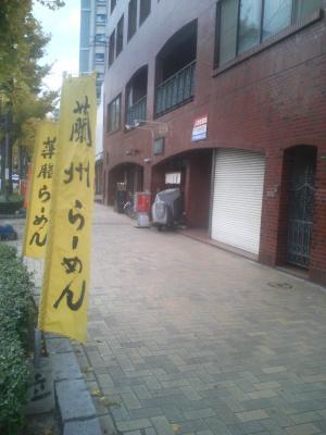 DCF_0037蘭州1