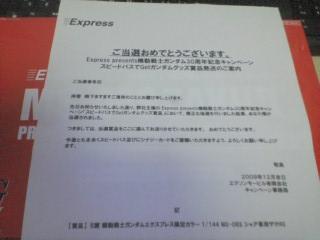 20091218205950.jpg