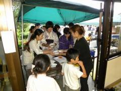 20100717_cyobo01.jpg