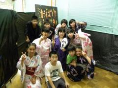 20100717_cyobo04.jpg