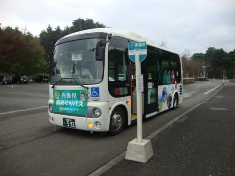 街めぐりバス
