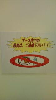 トイレの表示