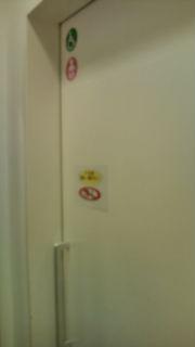 トイレの表示2