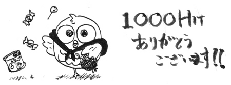 fuku-1000.jpg