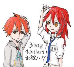 hosiwithhiiro.jpg