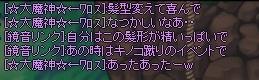 2_20120305180514.jpg