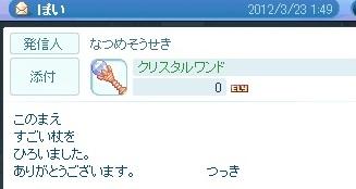 2_20120325152600.jpg