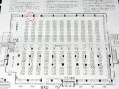 tenyu-Kcomi36.jpg