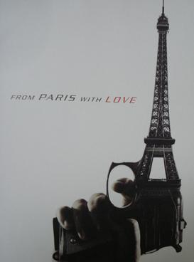 「パリより愛をこめて」
