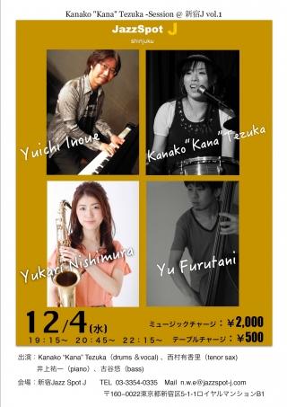12 4新宿J