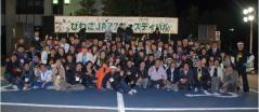 2010BJF10