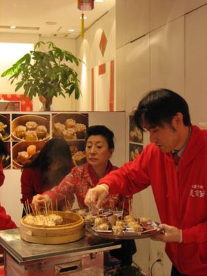 美食節 第1回フードフェスティバル