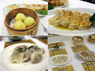 美食節 横濱中華街フードフェスティバル「点心品評会」