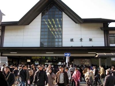 お正月の鎌倉駅