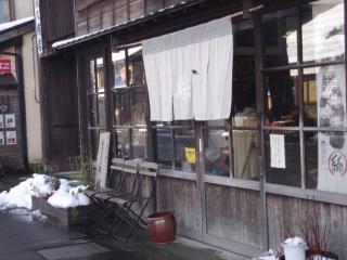 aizu town 4