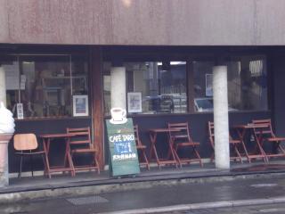 aizu town 6