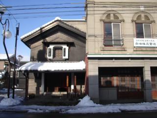 aizu town 8