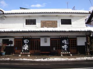aizu town 11