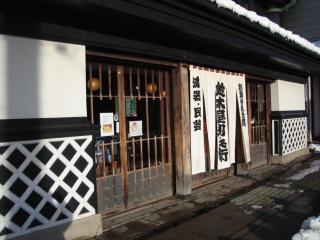 aizu town 14